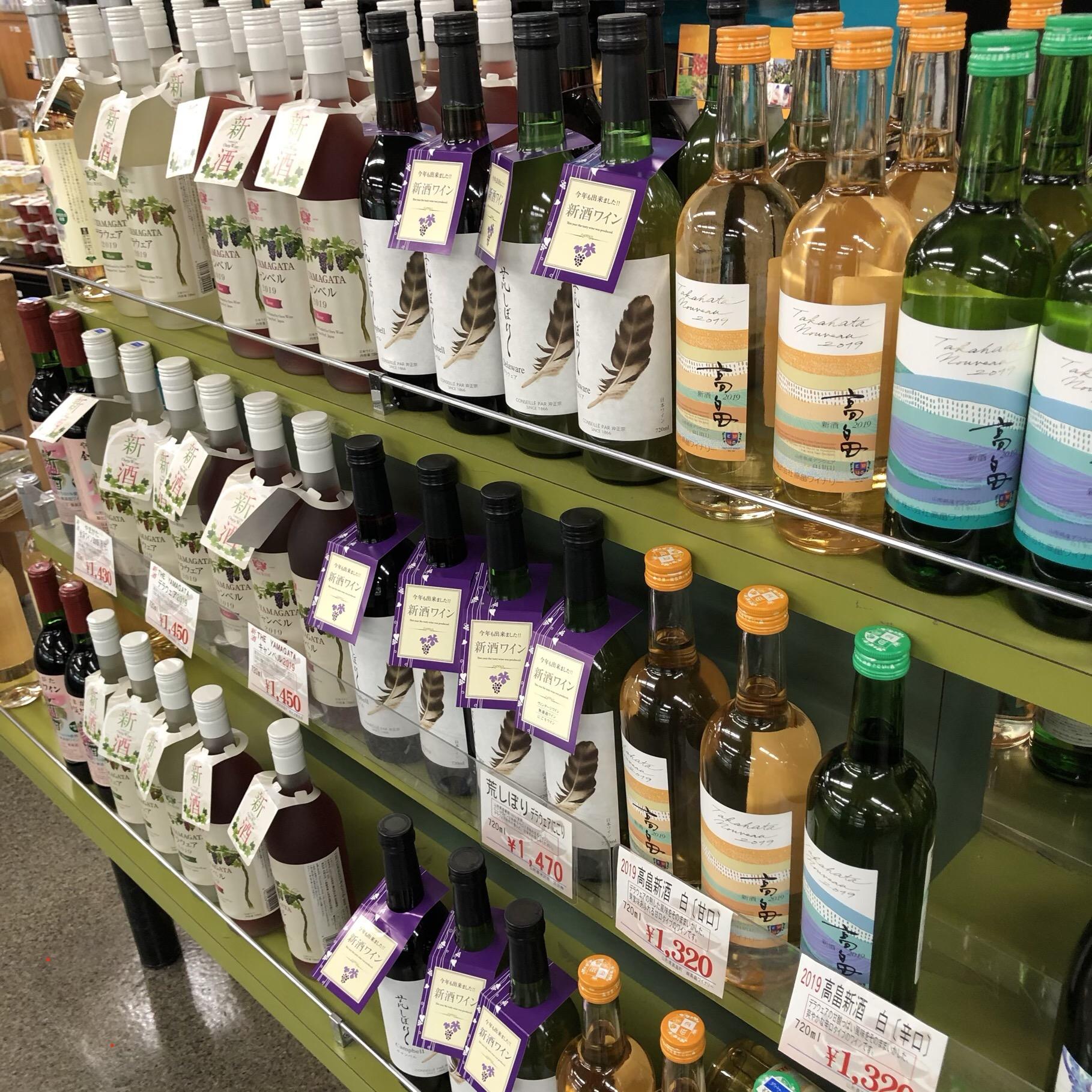 ワインの新酒!:画像