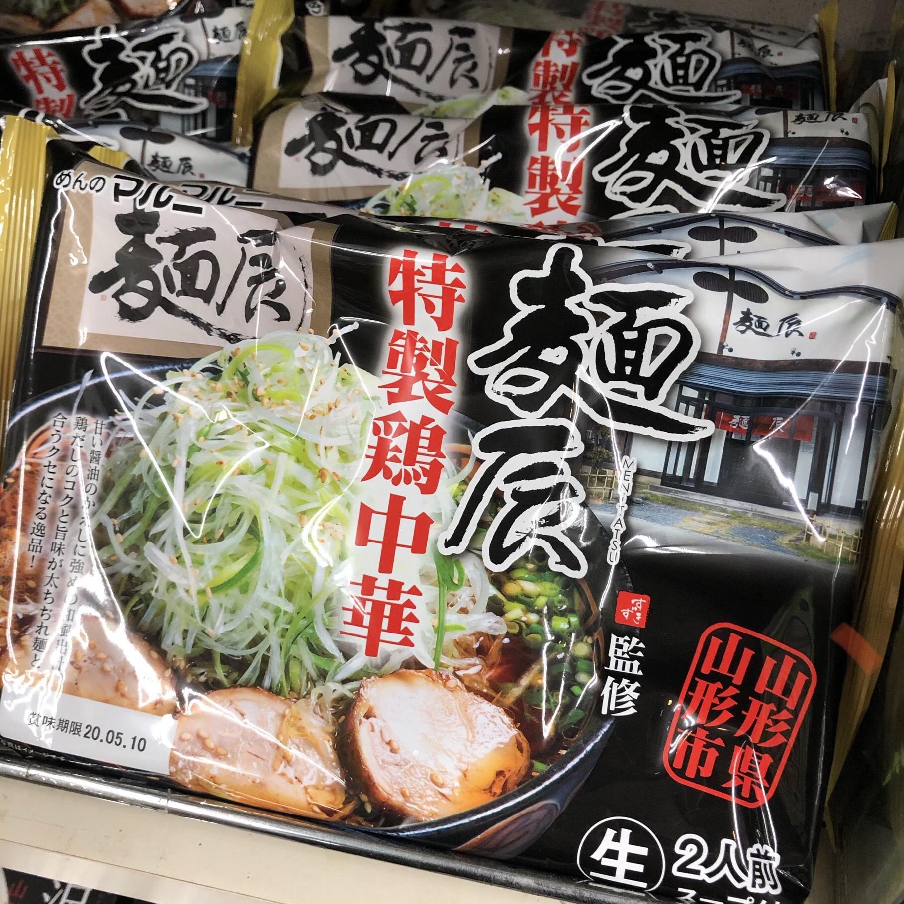山形 ラーメン 「麺辰」:画像