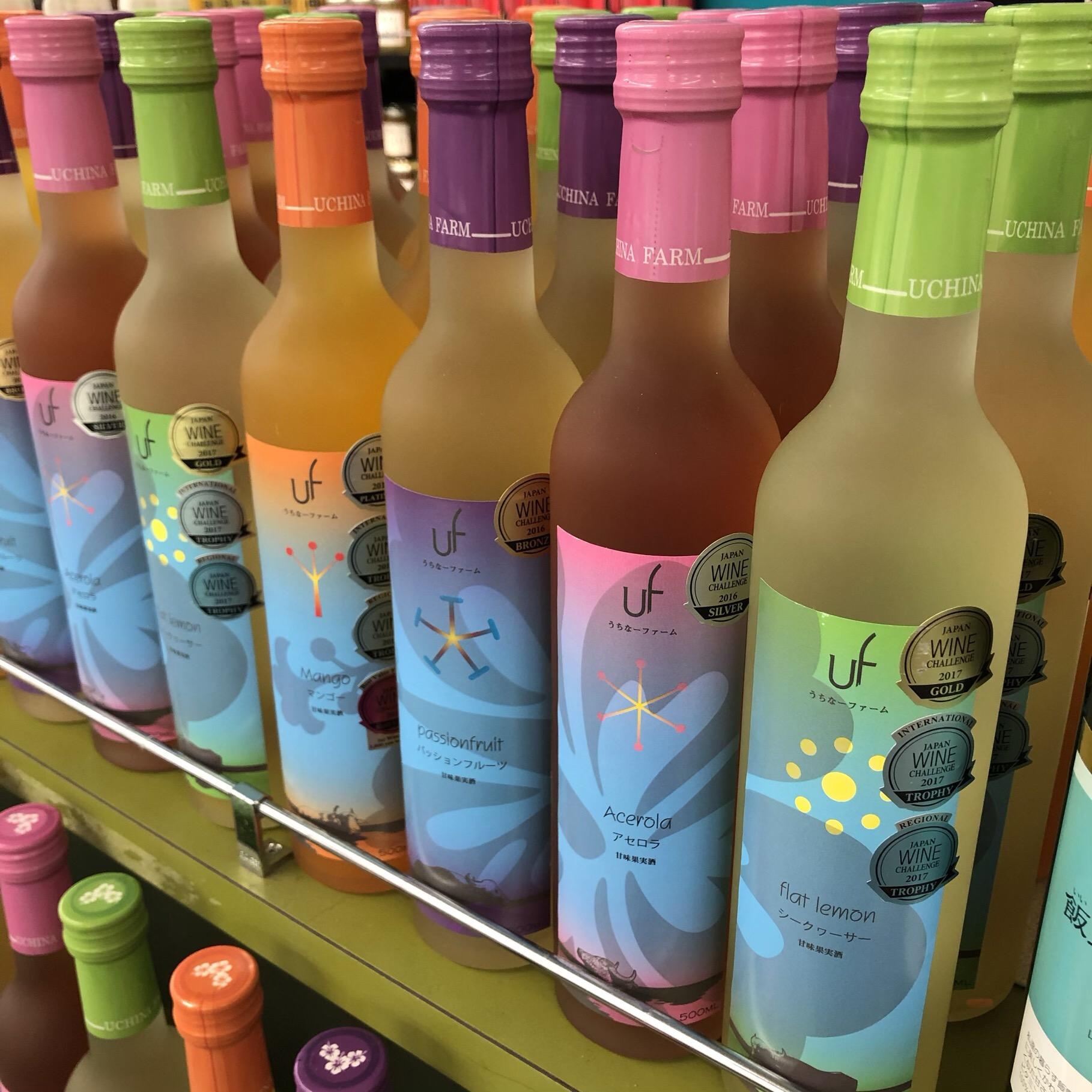 南国フルーツワイン!:画像