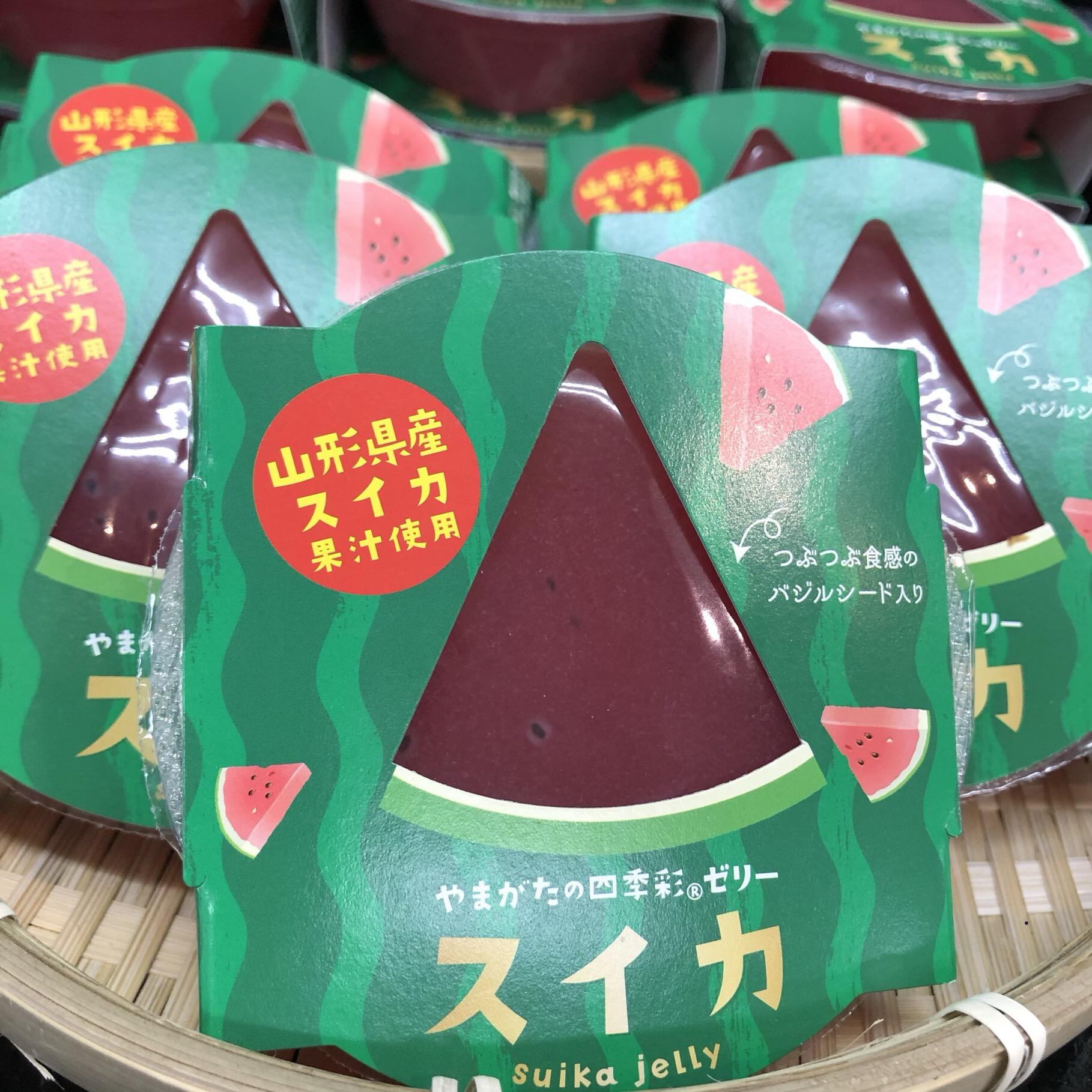 山形県産スイカ果汁使用 スイカゼリー:画像