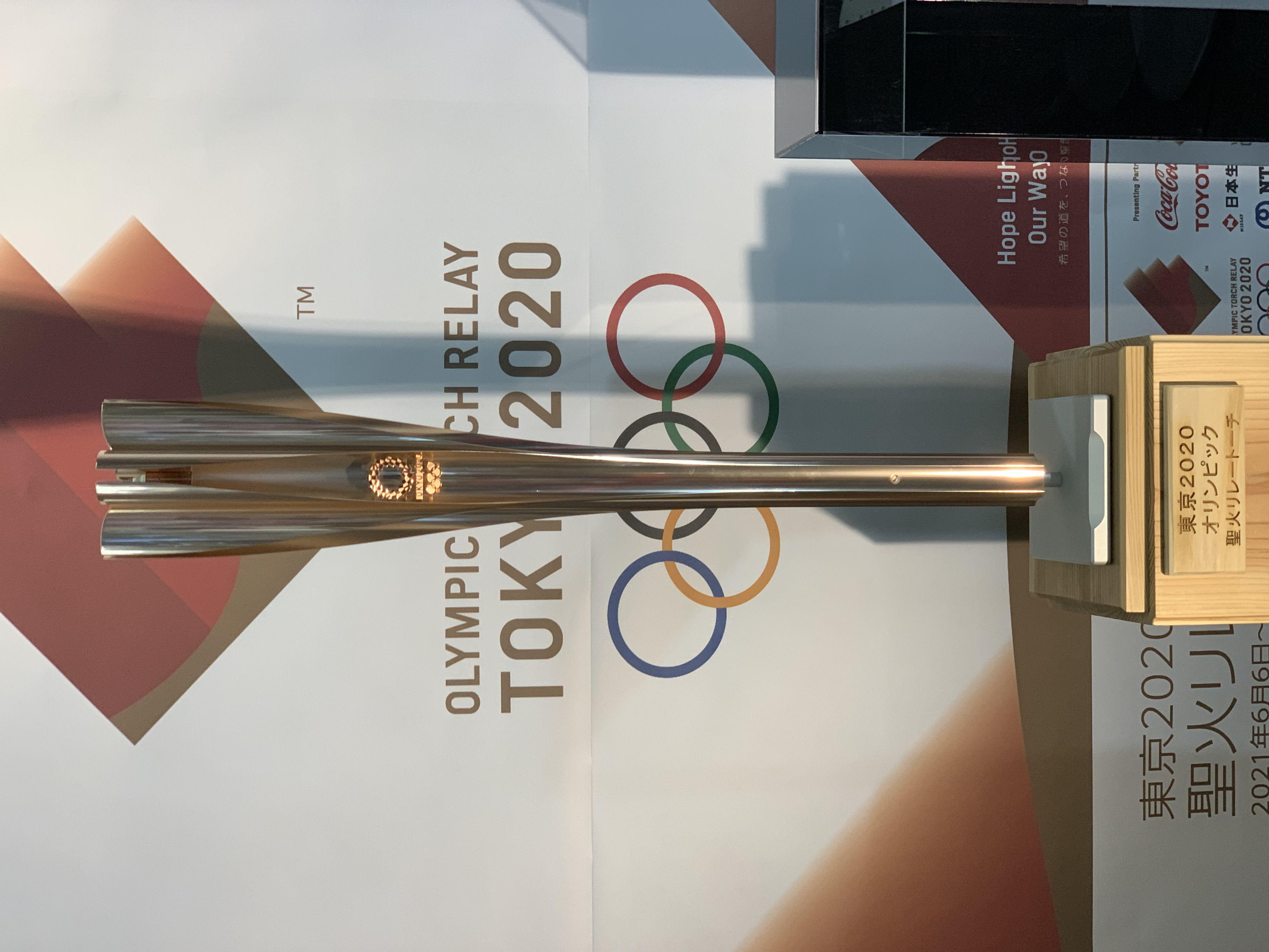 東京2020オリンピック・パラリンピック聖火リレートーチが展示されます:画像