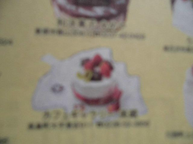 ★。★やまがたの米粉Xmasケーキキャンペン中!!・・・美蔵