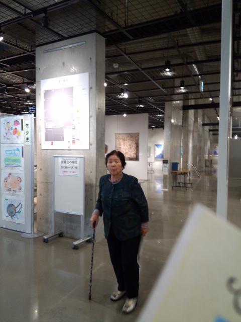 ★。★山形県総合美術展米沢巡回展…美蔵