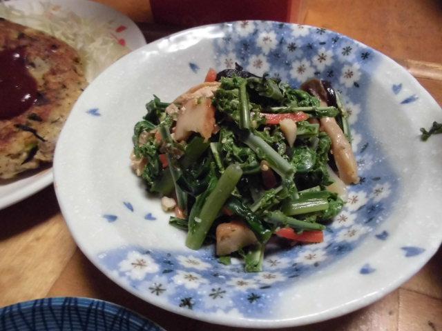 ★。★山菜つくし・・・美蔵