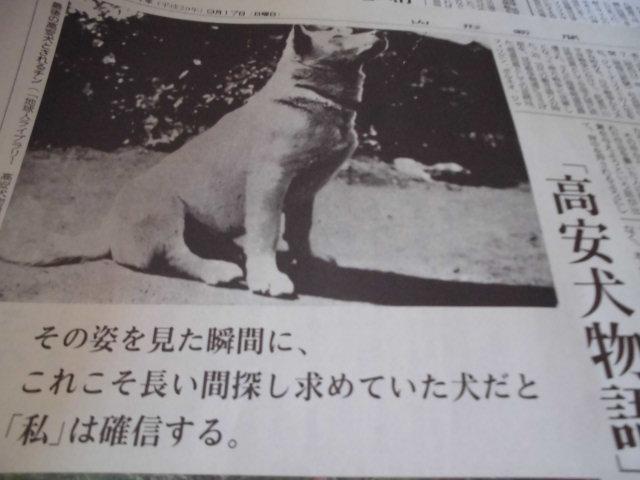 ★。★今日の山形新聞に・・・美蔵