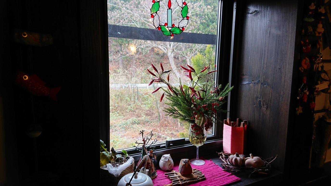 ★。★12月より冬季営業となります・・・美蔵