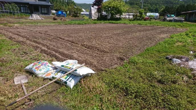 ★。★今日は、農作業日和・・・美蔵