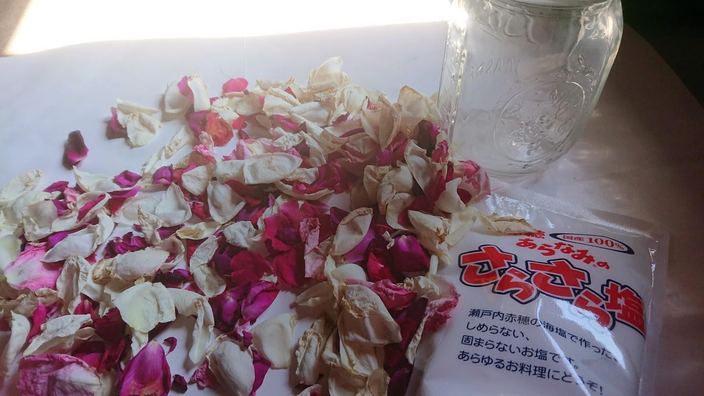 ★。★薔薇が満開ですので・・・美蔵
