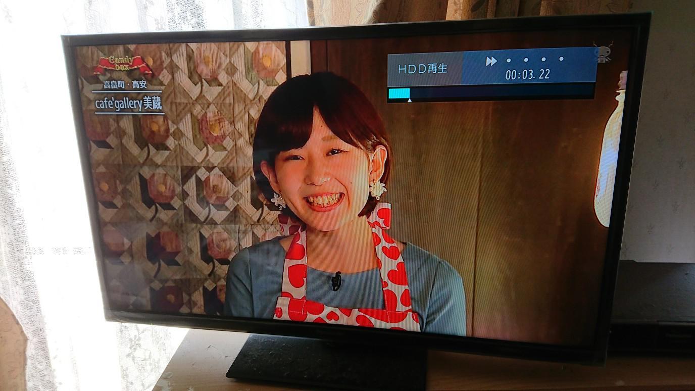 ★。★今月のNCV【キャンディボックス】見てねぇ~・・・美蔵