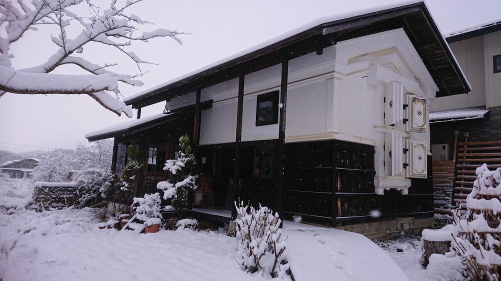 ★。★今日は 1日雪ですね・・・美蔵