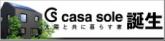 mizusei_banner01.jpg