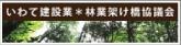 mizusei_banner02.jpg