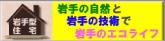 mizusei_banner04.jpg