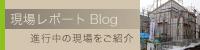 mizusei_blog02.jpg