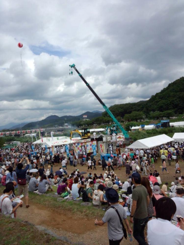 日本一の芋煮会:画像