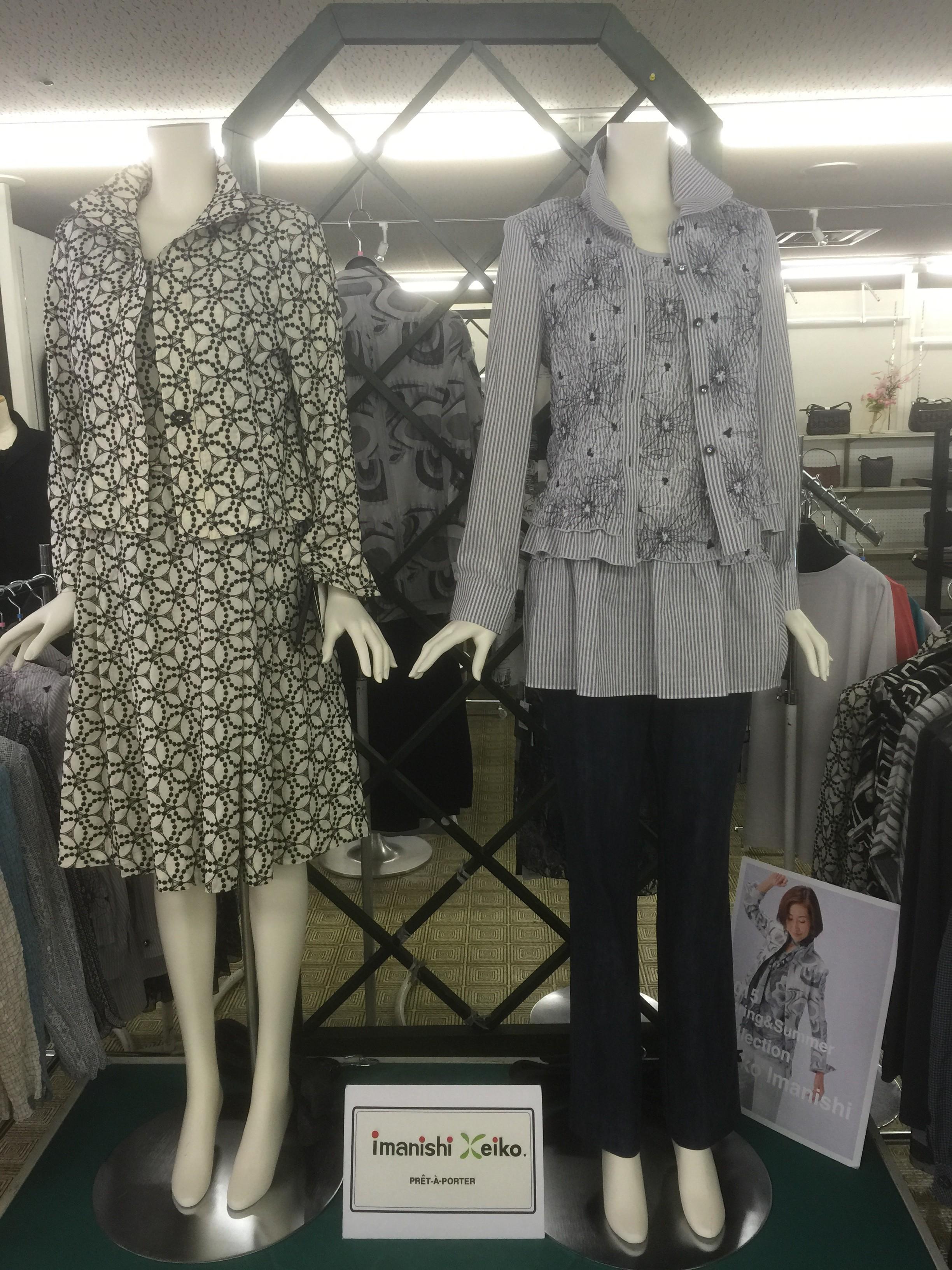 2015 春物衣料品販売会(グランドコレクション)開催中:画像