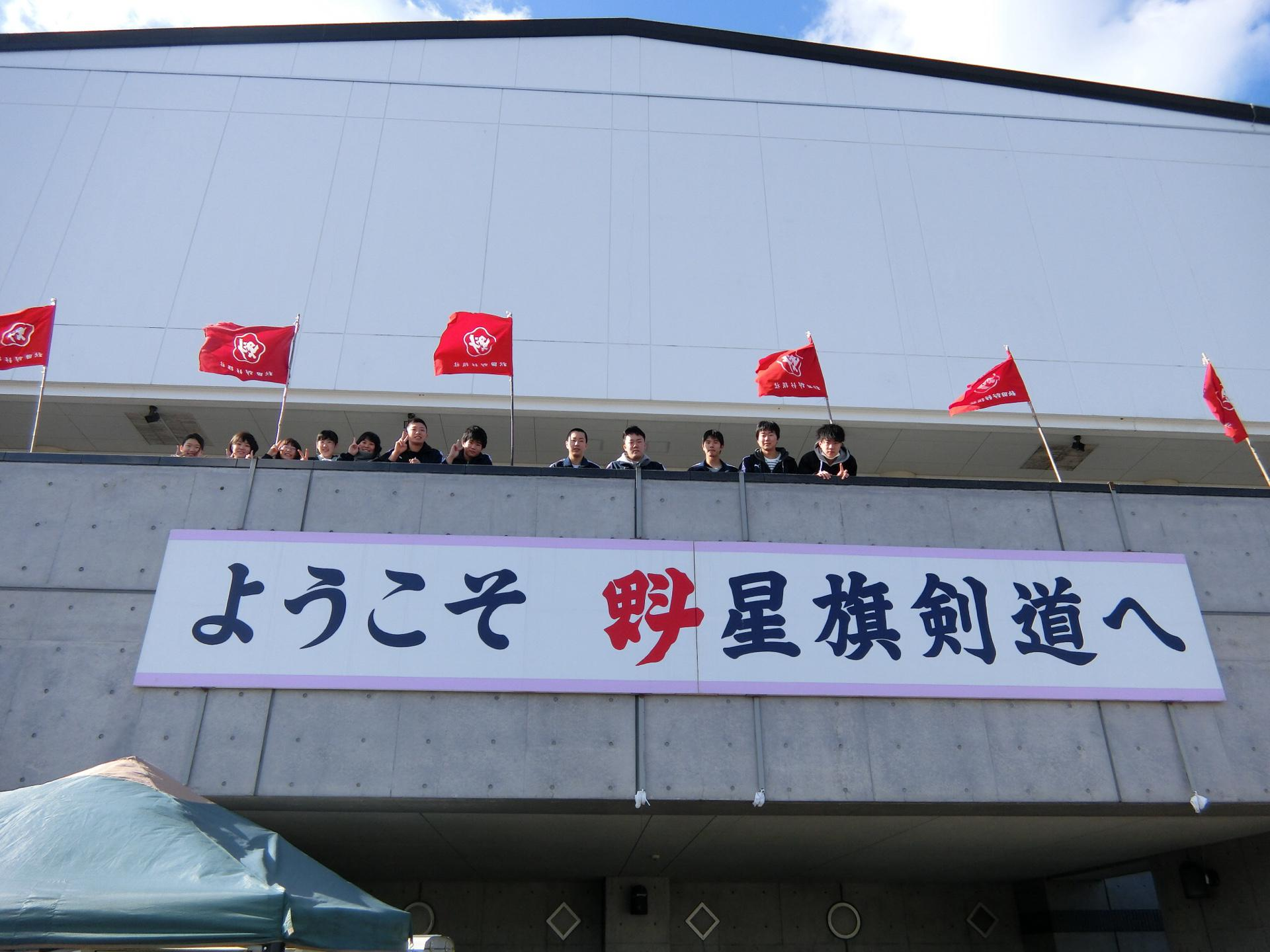 秋田魁星旗