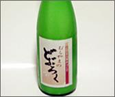 「新酒「どぶろく」販売中!」の画像
