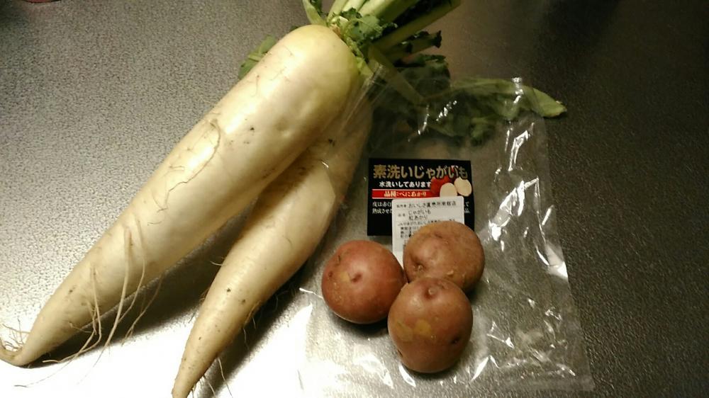最後のハウス野菜…大根!!
