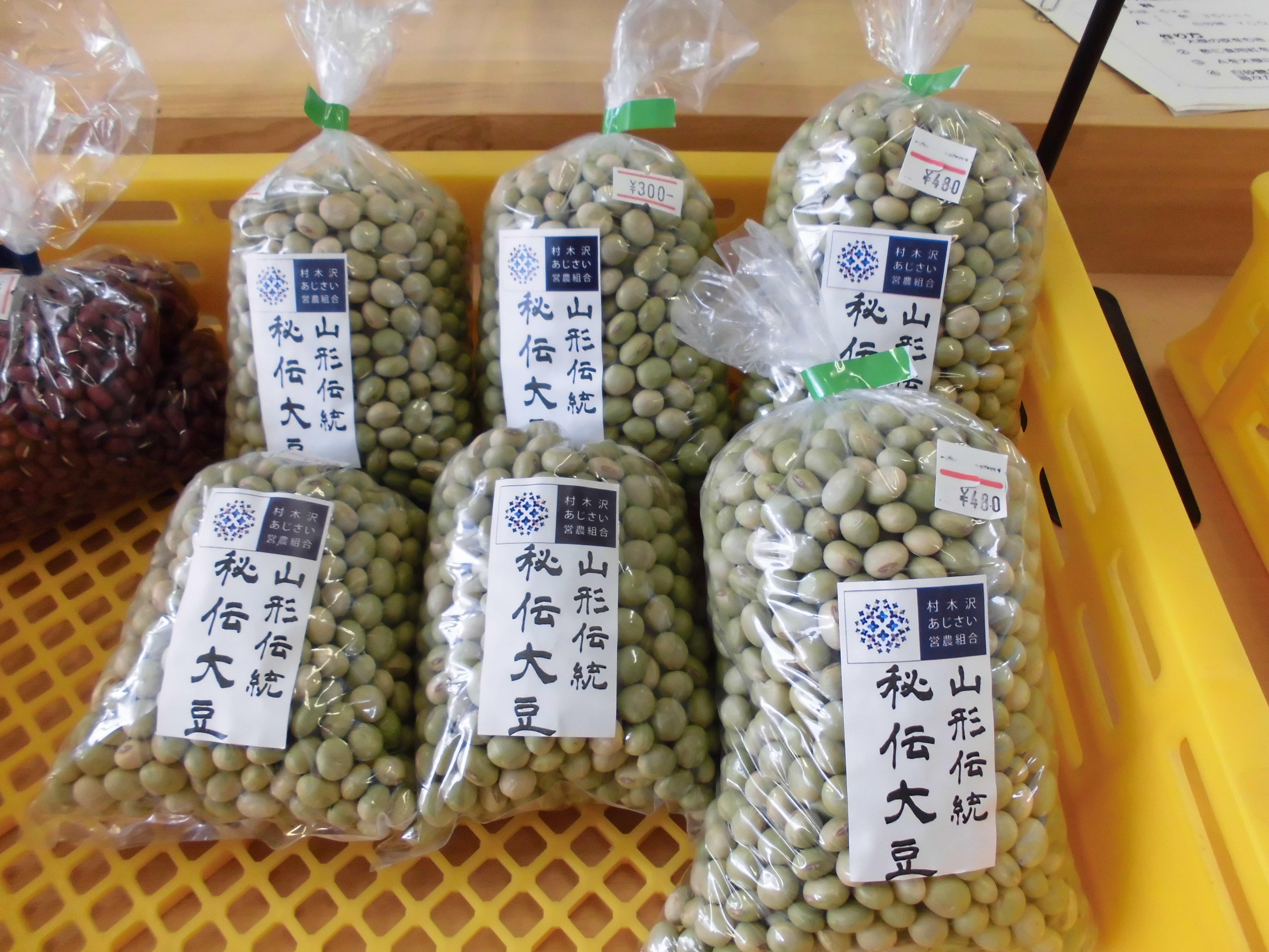 秘伝豆の選別☆