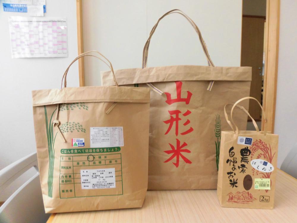 あじさい営農組合の米袋でエコバック作ってみました♪