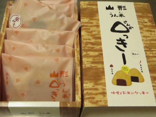 3月1日新発売の新商品情報…ナイショ話