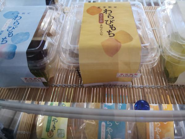 夏のお菓子の定番は…〇ら〇餅