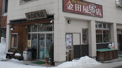 百年企業第3弾!/