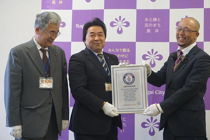 長井けん玉「ギネス世界記録」成功!!ギネスから認定されました(=^・^=)