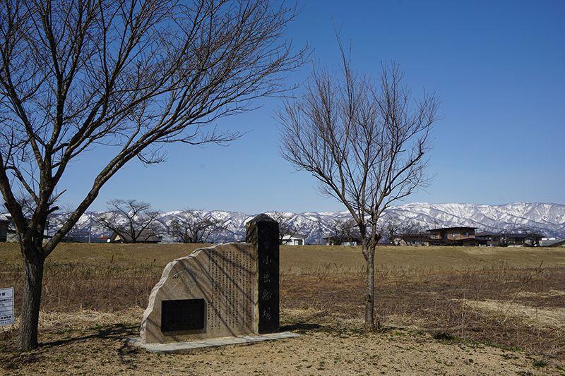 雪どけがすすむ長井(3月17日)