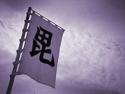 上杉軍の最上侵攻}:2009.04.25