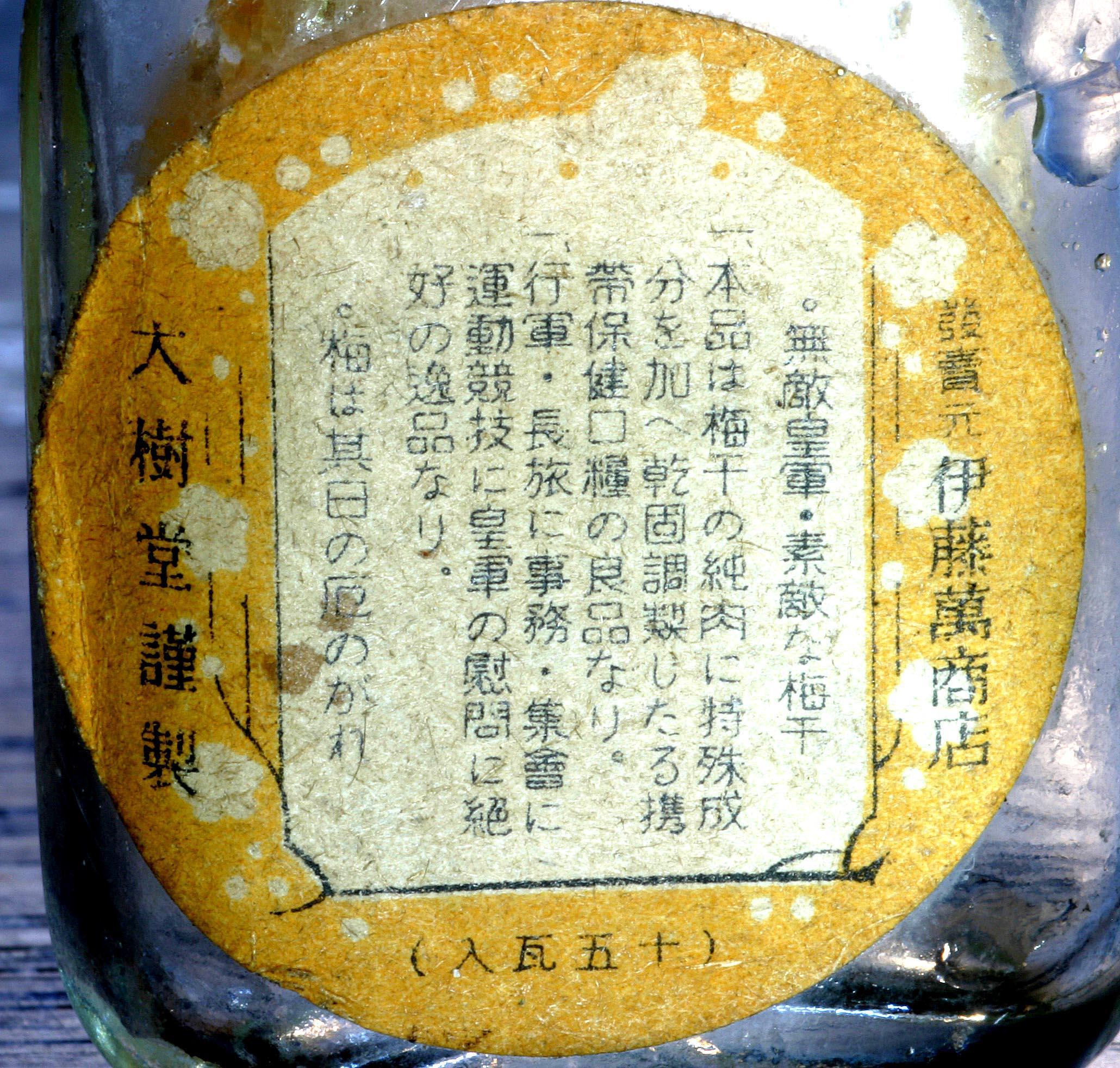 2015 フィルム講座 大正3年対昭和9年 18:画像