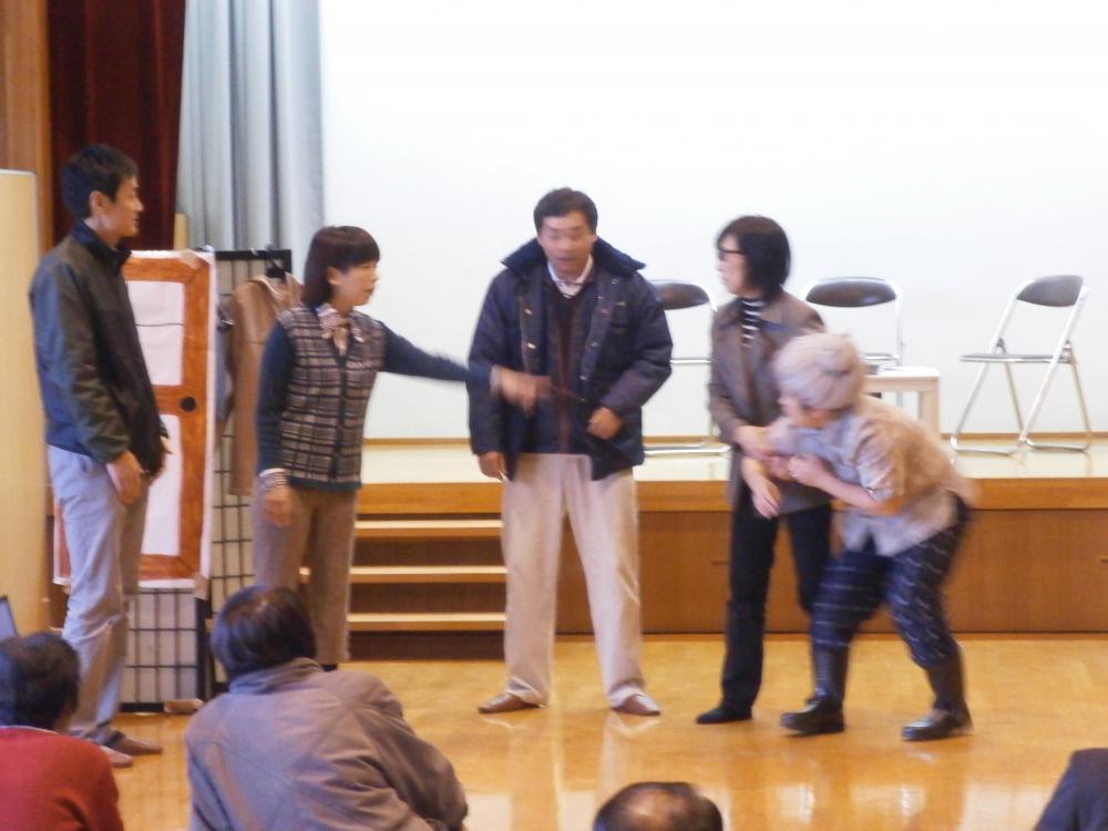 ~「平野地区地域づくり計画」福祉部さんとのコラボ企画をさせていただきました!〜:画像