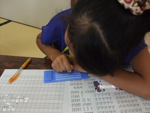 点字教室を開催!平野地区ふるさと少年教室