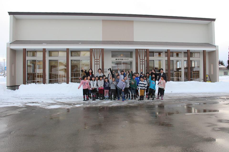 豊田学童クラブが、新施設でスタートしました!:画像