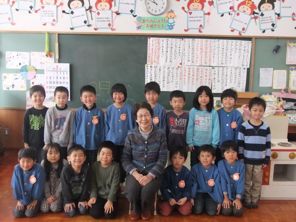 「あじさい会」さん、1年間ありがとうございました(致芳児童センターの日記)