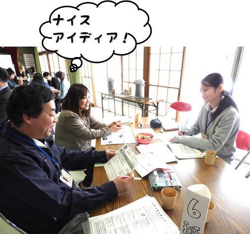 """「ながいのふくし""""もりあげ""""カフェ」を開催!:画像"""