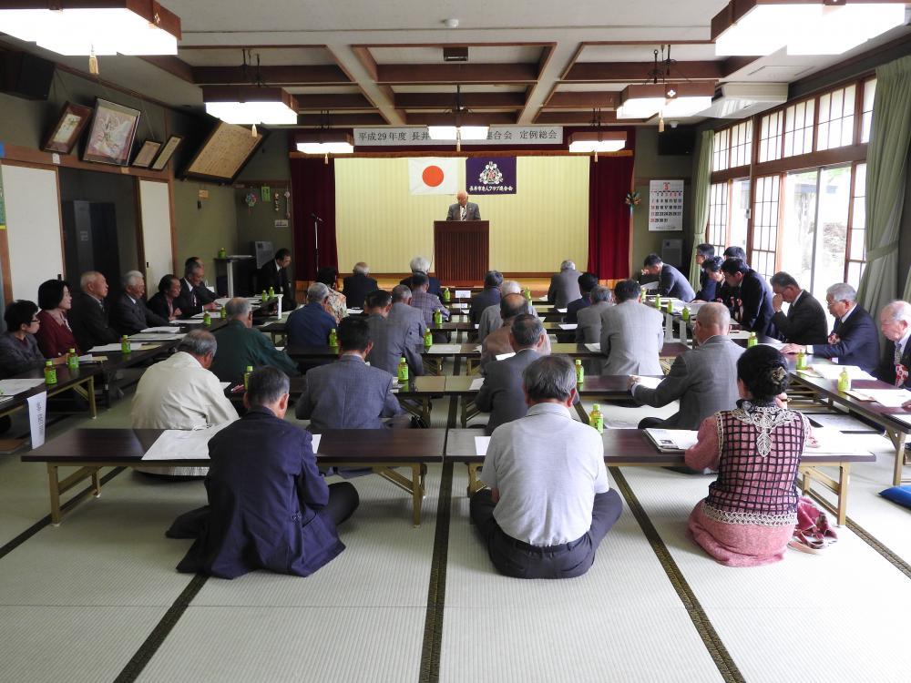 「平成29年度  長井市老人クラブ連合会総会開催」