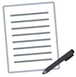 延長保育申込書はこちらです:画像