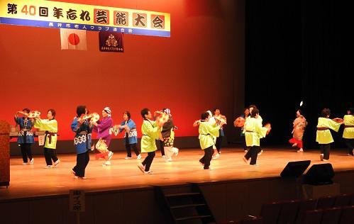 老人クラブ主催「第40回 年忘れ芸能大会」開催!:画像