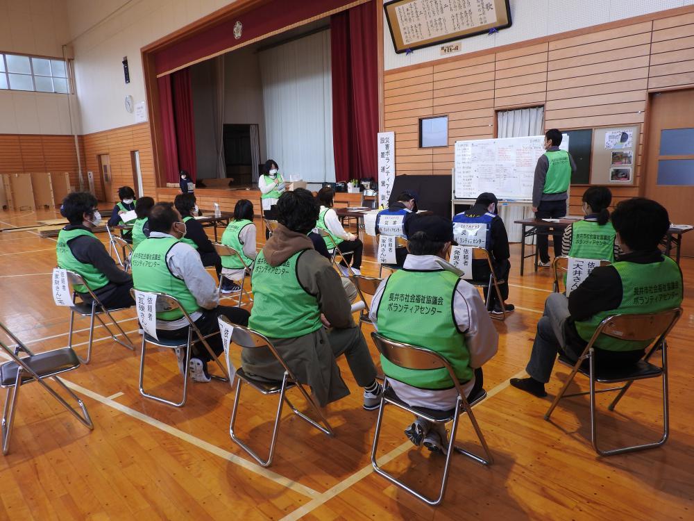 「長井市災害ボランティアセンター(災害VC)設置運営訓練」を行いました:画像