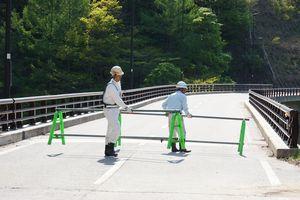 県道252木地山九野本線 冬期通行止めが一部解除になりました:画像