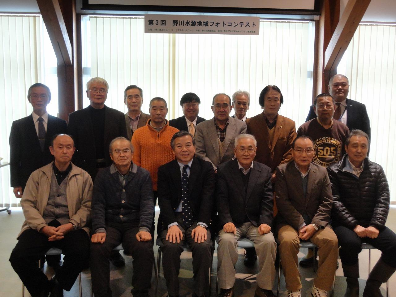 第3回野川水源地域フォトコンテスト表彰式を行いました:画像