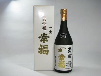 【長井のめでたいお酒~おいしい山形プラザに登場!】
