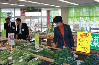 「【菜なポートに吉村知事がいらっしゃいました】」の画像