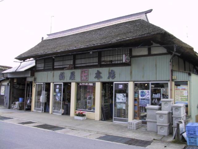 登録有形文化財(建造物)に登録!!!