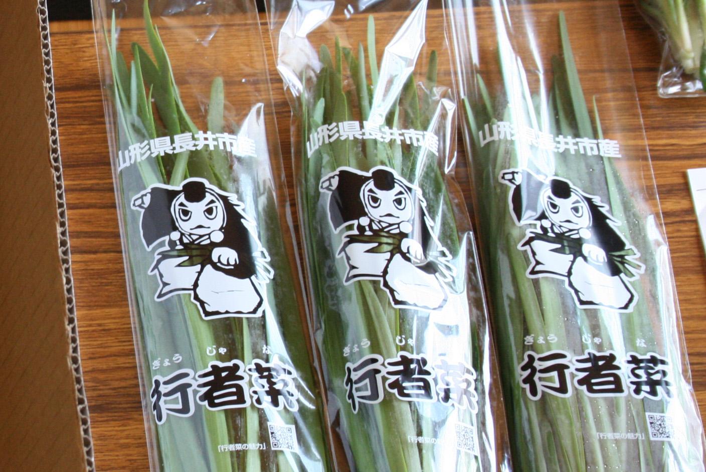 まちづくり基金活動紹介~新野菜「行者菜」を通した地域づくり事業~