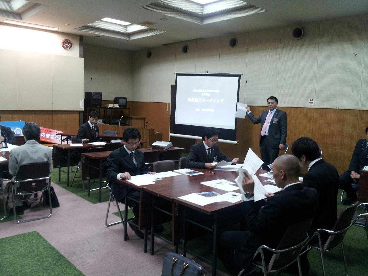 2月例会 会員拡大ミーティング開催:画像