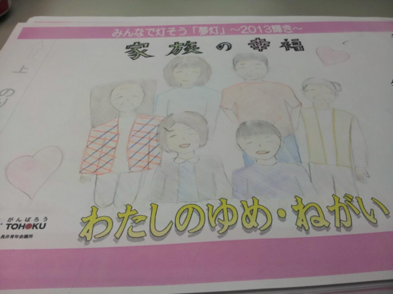 6/18(火) 夢灯 ランタン製作 2日目:画像