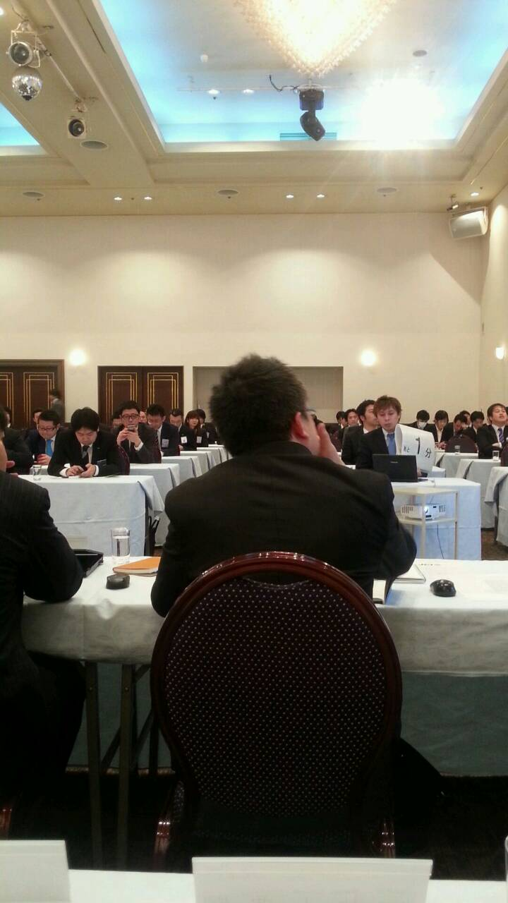 2/9  2月例会 ブロック会長公式訪問:画像